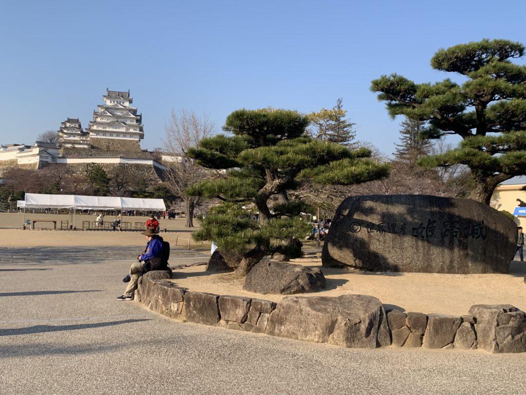 石碑と姫路城