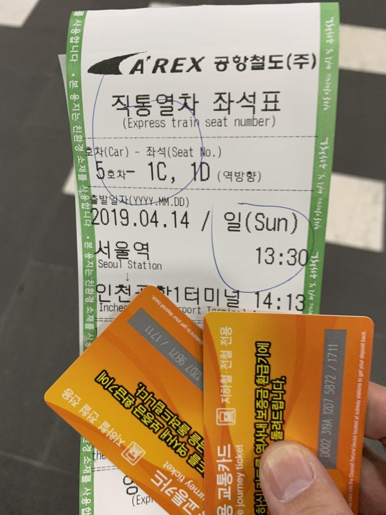 ソウル駅チケットとレシート