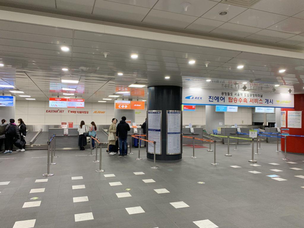 ソウル駅チェックインカウンター