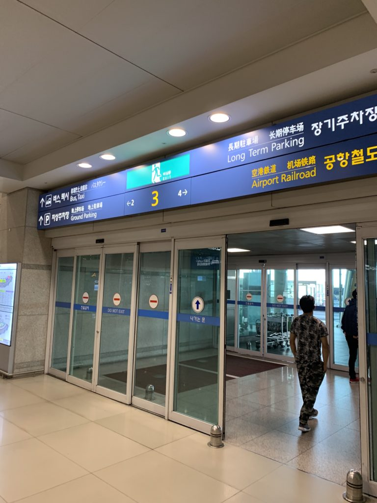 仁川空港3番出口