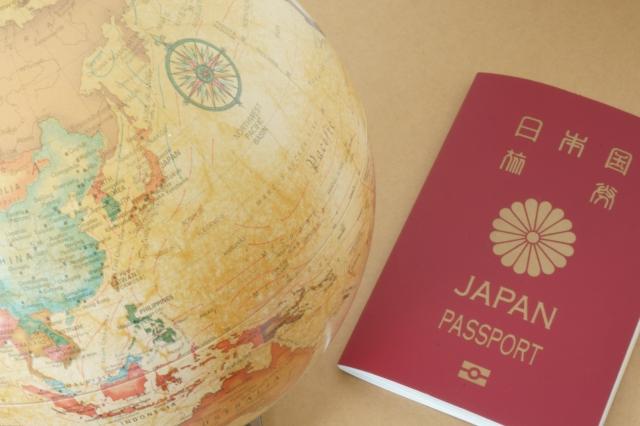 visa確認1