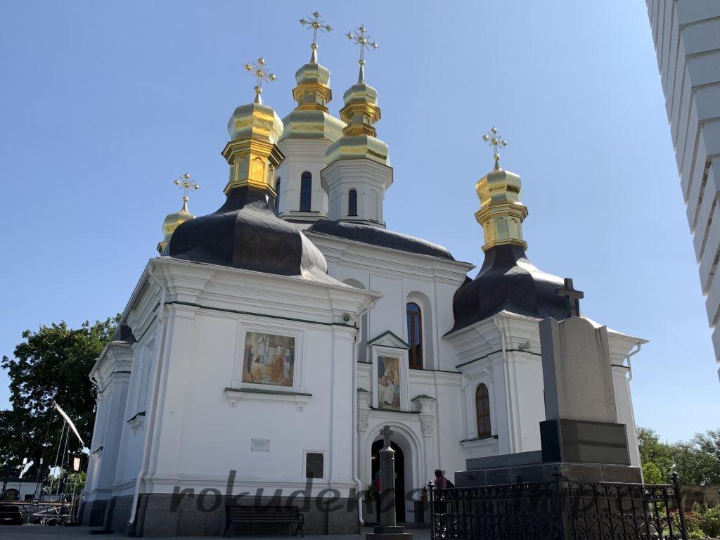 ukraine71