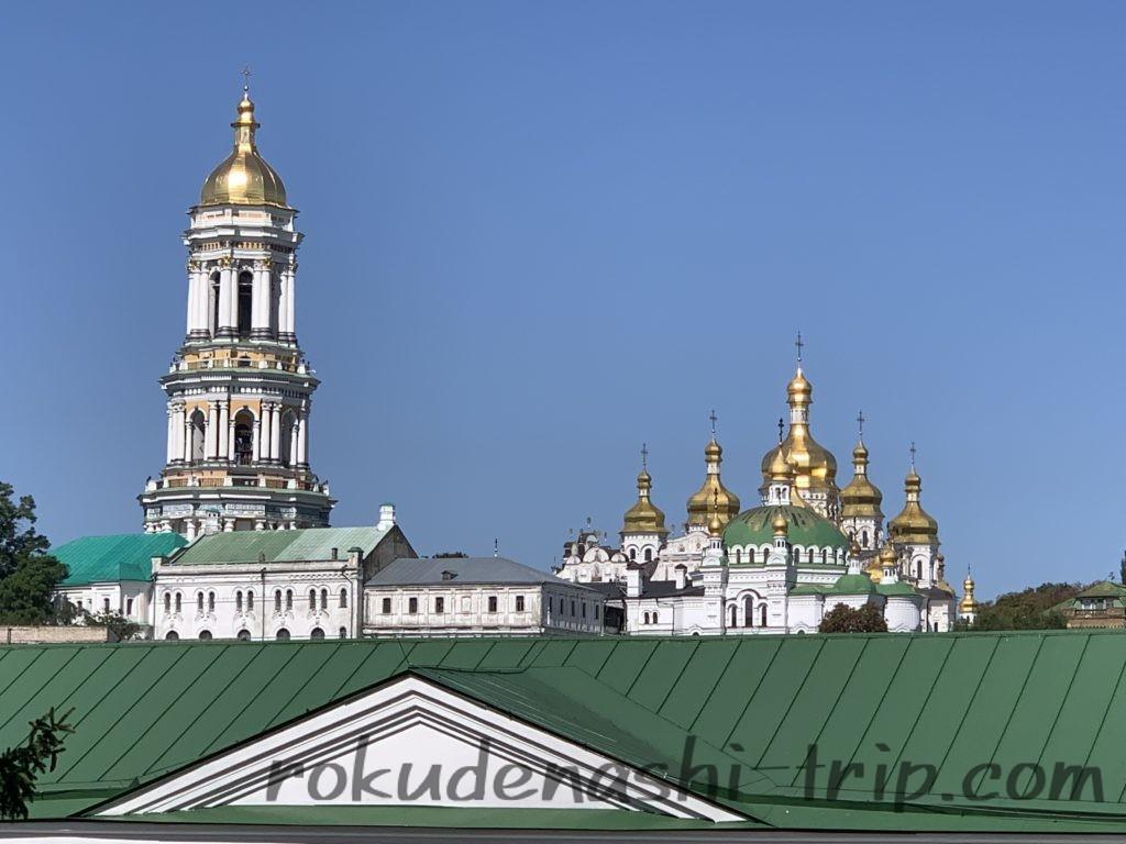 ukraine70