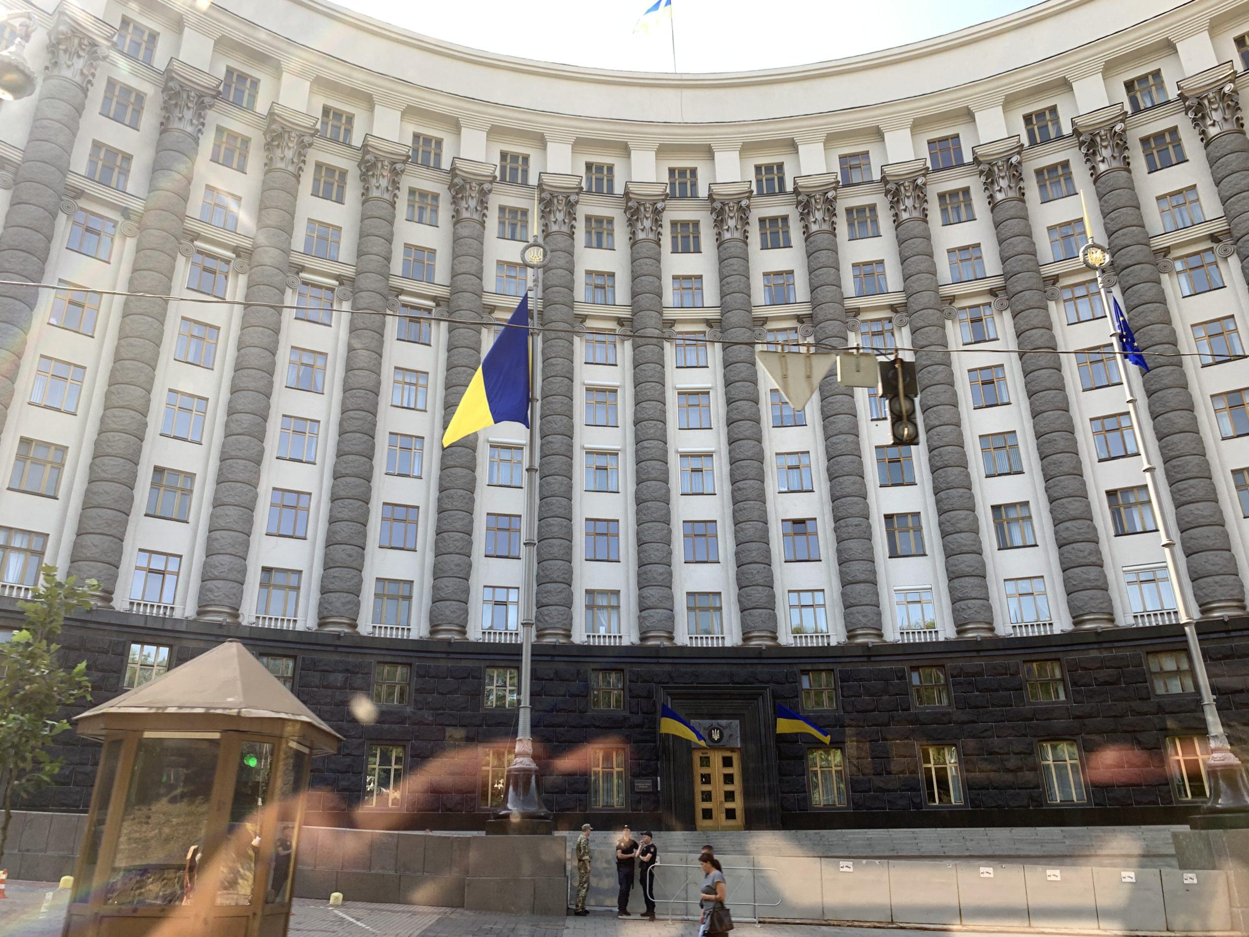 ukraine66