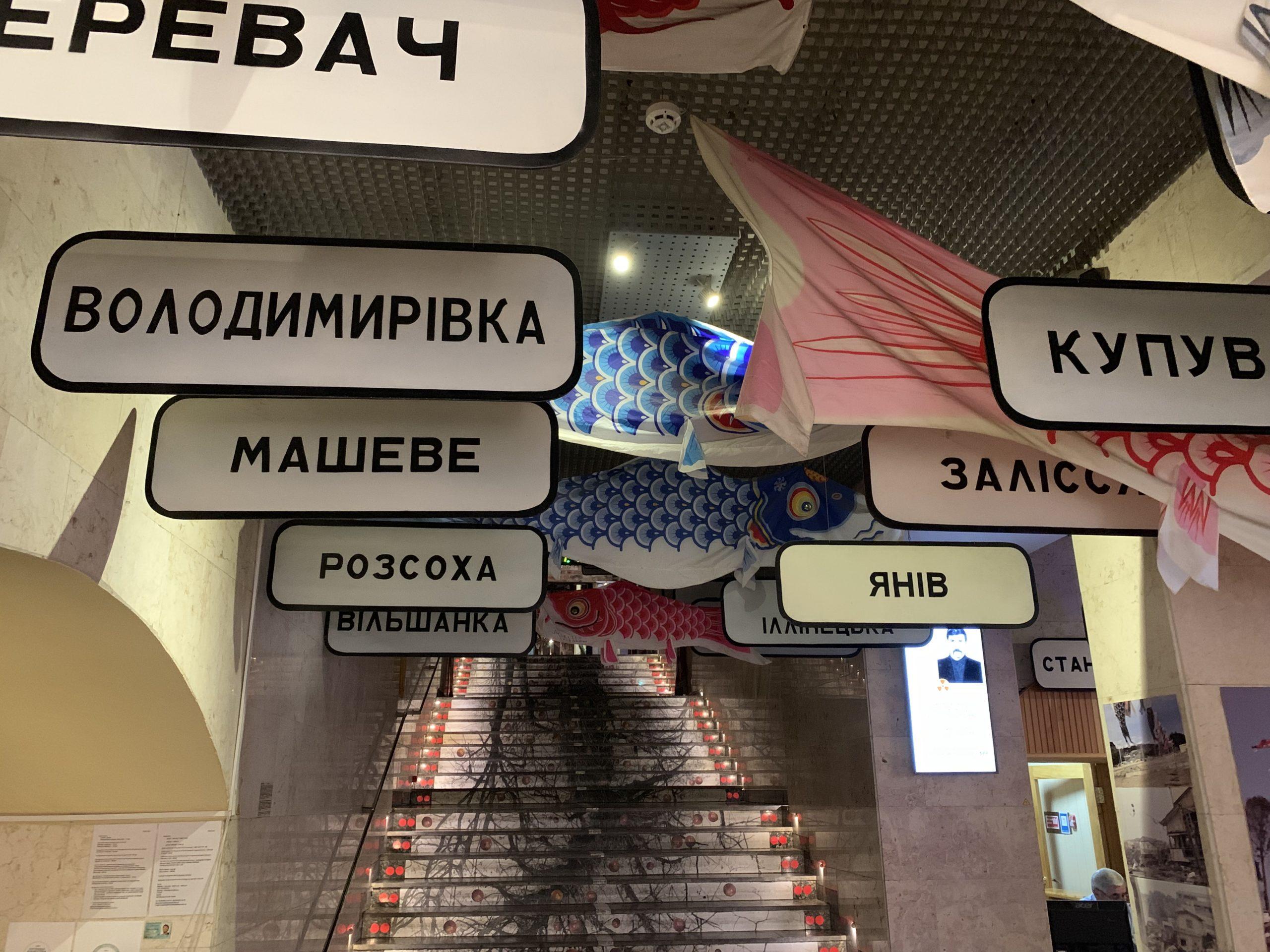 ukraine84
