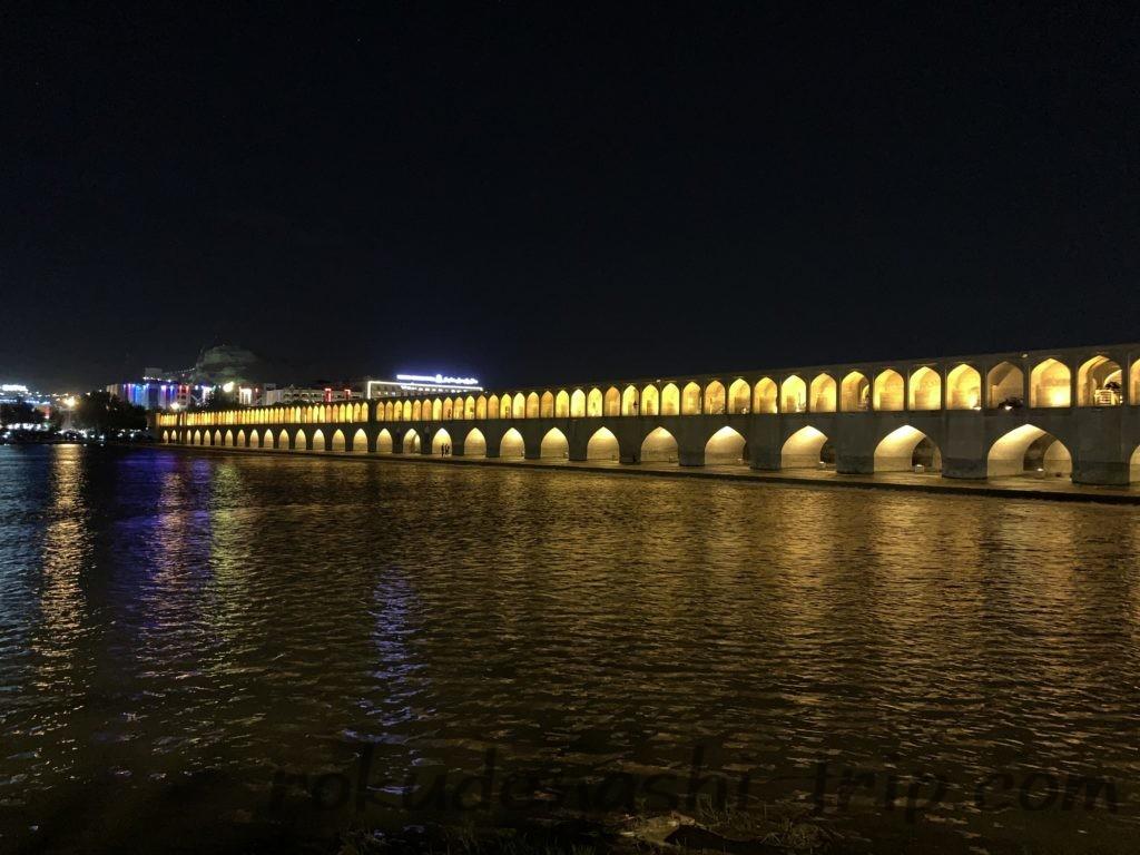 Isfahan34