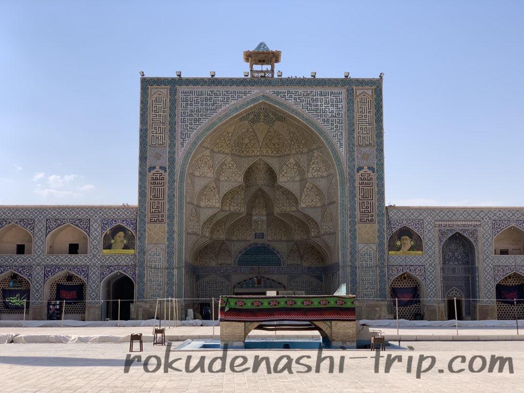 Isfahan8