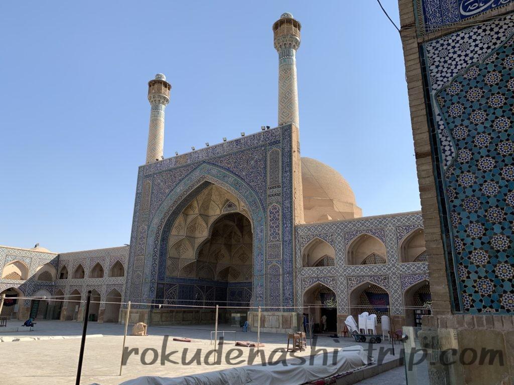 Isfahan44