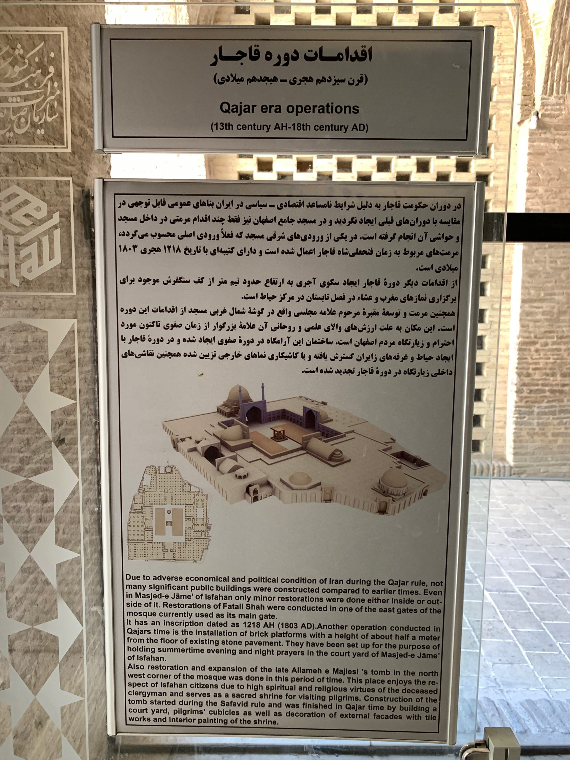 Isfahan43