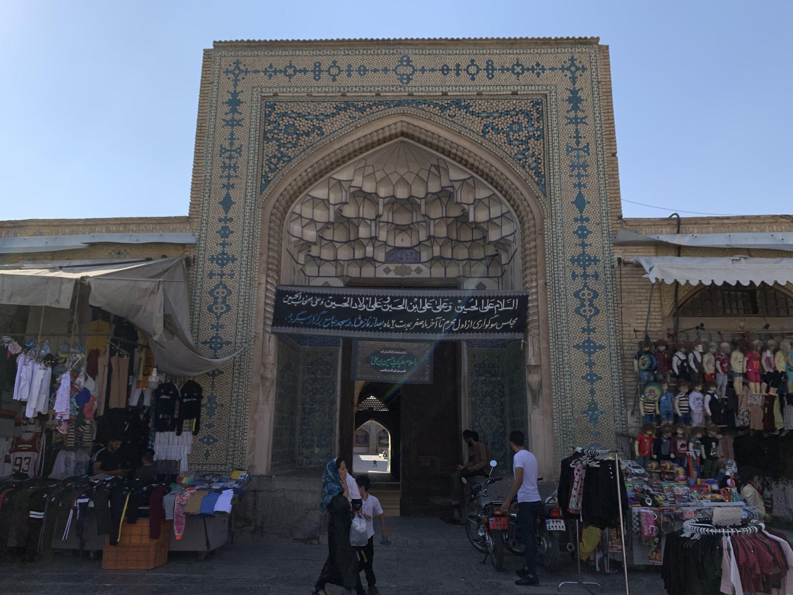 Isfahan40