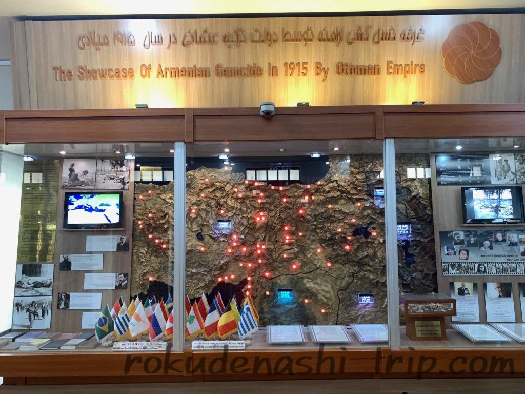Isfahan19