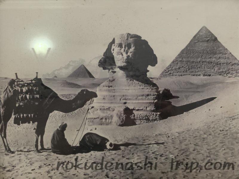 pyramid33