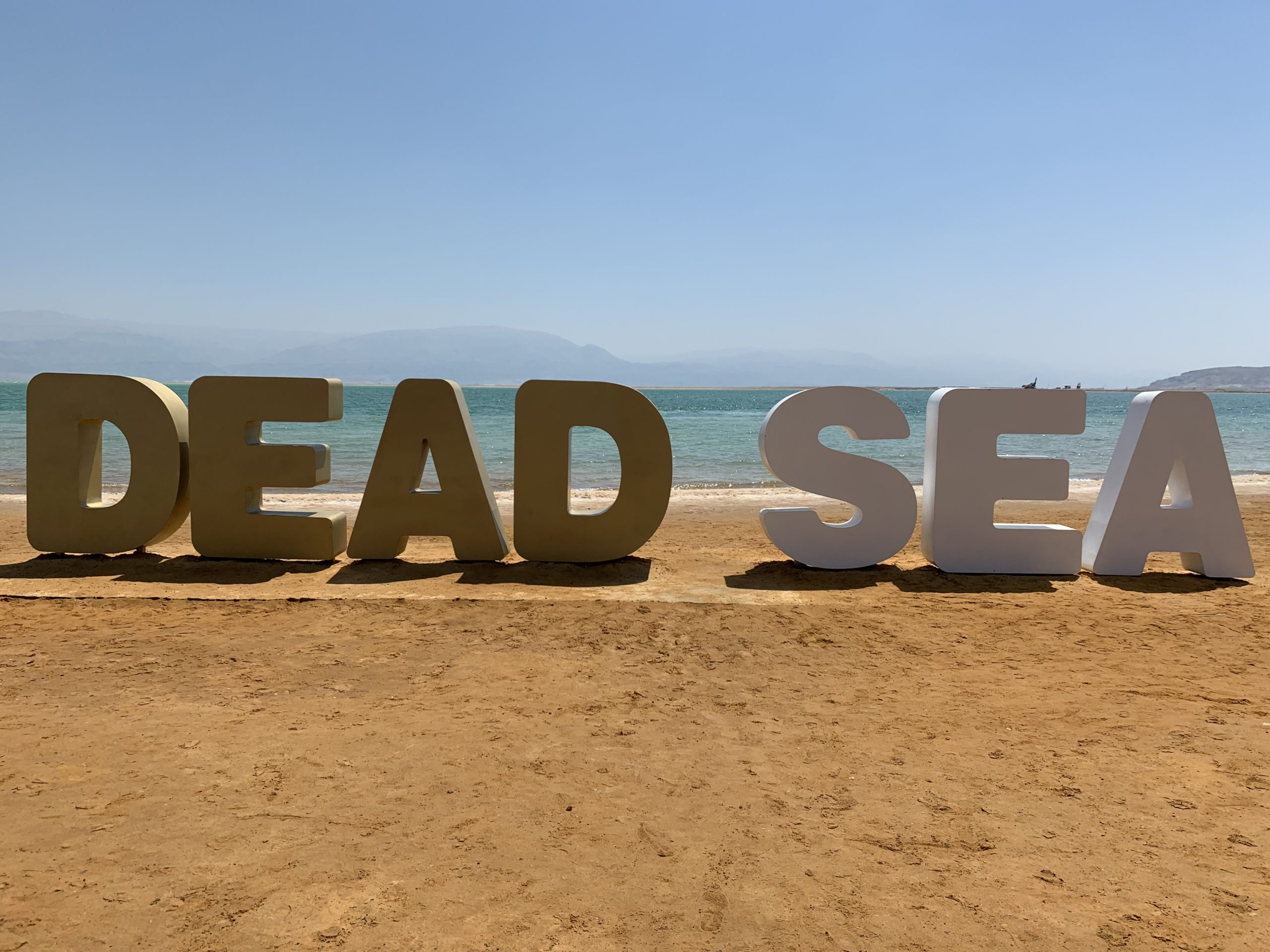 deadsea21